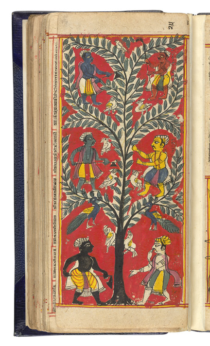 Laghu Samgrahani Sutra, 17th or 18th century  f.25v
